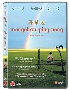 Mongolian Ping Pong (2005)