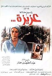 Aziza Poster