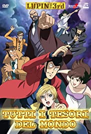 Lupin III: Stolen Lupin Poster