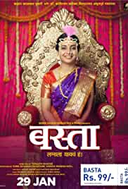 Basta (2021) HDRip Marathi Movie Watch Online Free
