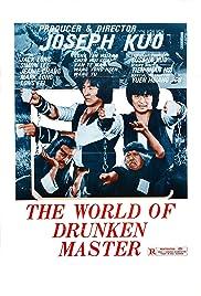 El mundo del mono borracho