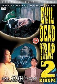 Evil Dead Trap 2 Poster