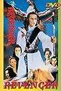 Jin jian can gu ling (1979) Poster