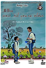 Wait 'Til You're Older Poster
