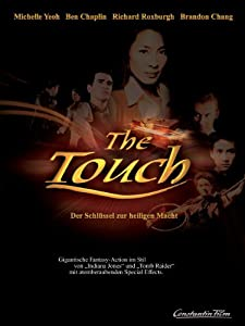 The Touch 720p