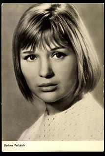 Galina Polskikh Picture