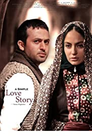 A Simple Love Story Poster
