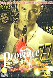 Province 77 Poster