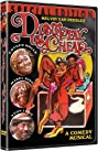 Don't Play Us Cheap (1973) Poster