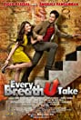 Every Breath You Take (2012) Poster