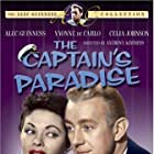 Alec Guinness and Yvonne De Carlo in The Captain's Paradise (1953)