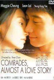 Tian mi mi Poster