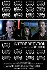 Interpretation Poster