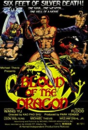 Blood of the Dragon Poster