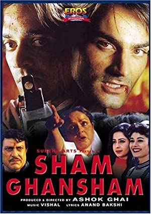 Ram Kelkar (screenplay) Sham Ghansham Movie