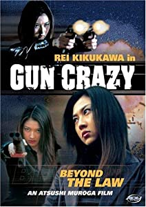 Gun Crazy: Episode 1 - A Woman from Nowhere hd mp4 download