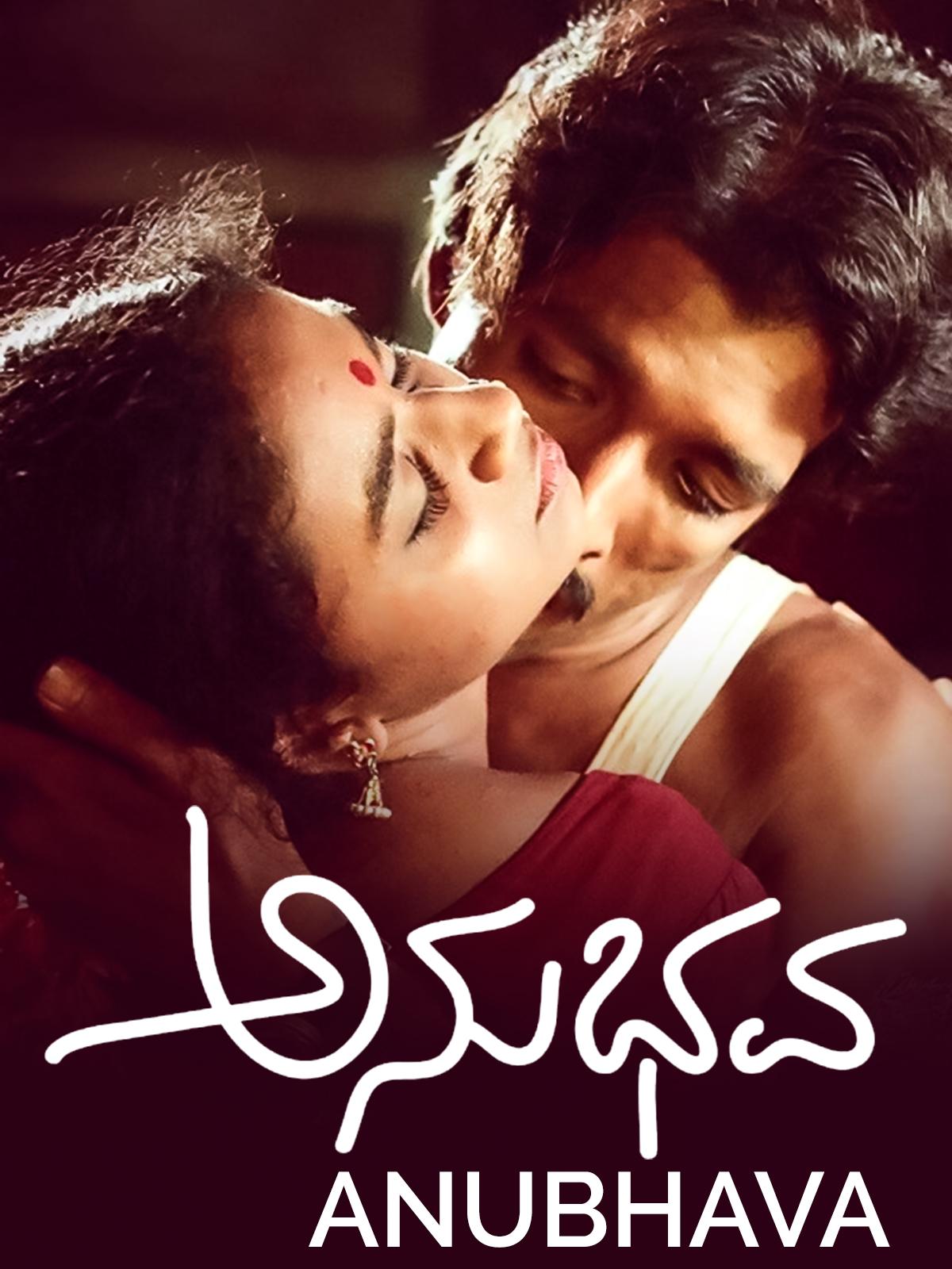 Anubhava ((1984))