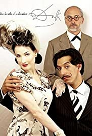 Inside-Out(2000) Poster - Movie Forum, Cast, Reviews