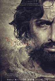 An Iranian Blockbuster- Story of Solomon the prophet who fought against the world of Jinns and Satans.