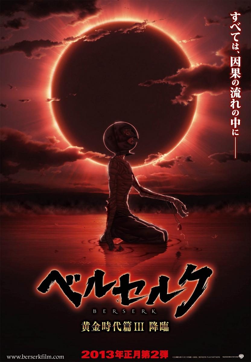 Berserk: The Golden Age Arc III - The Advent (2013) - IMDb