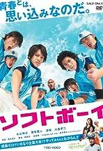 Softball Boys