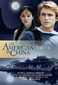 An American in China (2008)
