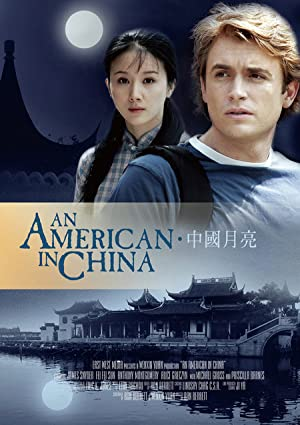 Where to stream An American in China