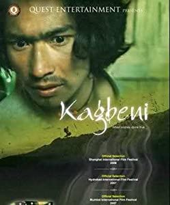 Unlimited full movie downloads Kagbeni Nepal [x265]