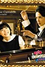 Nodame Cantabile: The Movie I (2009) Poster
