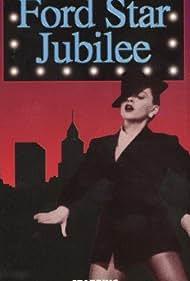 Ford Star Jubilee (1955)