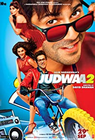 Primary photo for Judwaa 2