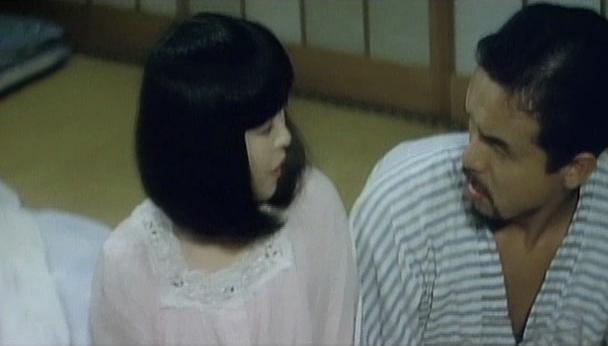Chikan chikan chikan ((1982))