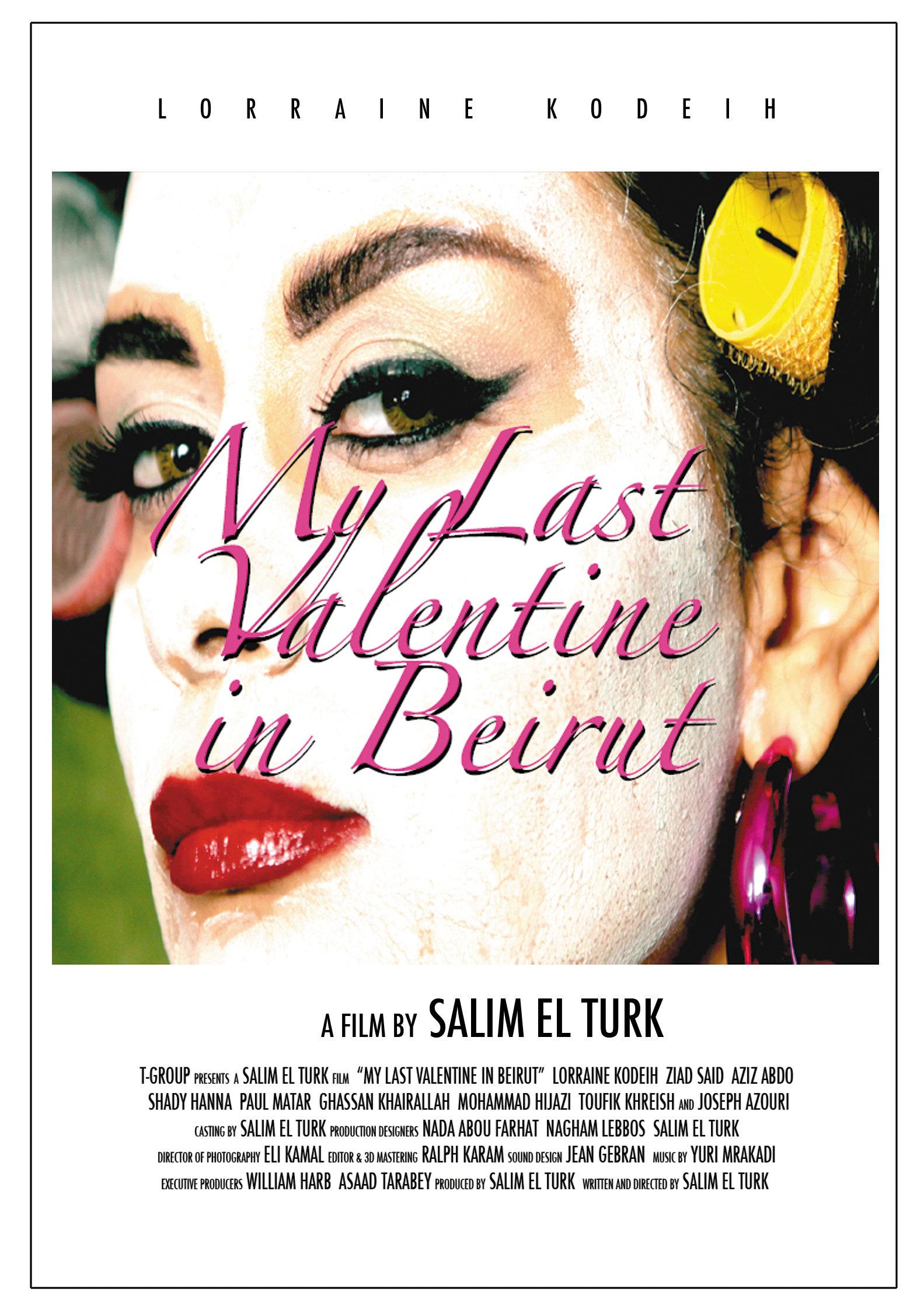 My Last Valentine In Beirut In 3d 2012 Imdb