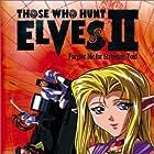 Elf o karu mono-tachi (1996)