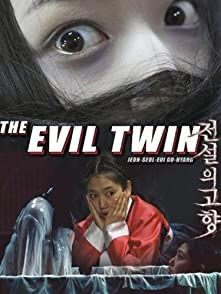 The Evil Twinแฝดผี