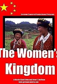 The Women's Kingdom Poster