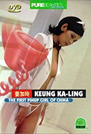 Watch Full HD Movie The First Pinup Girl of China (1998)