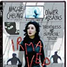 Maggie Cheung in Irma Vep (1996)