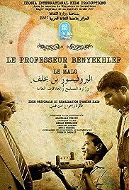 Le Prof. Benyekhlef et le MALG Poster