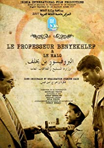 Happy watch online movie Le Prof. Benyekhlef et le MALG [480i]