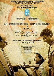 Le Prof. Benyekhlef et le MALG