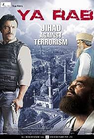 Ya Rab (2014) Poster - Movie Forum, Cast, Reviews