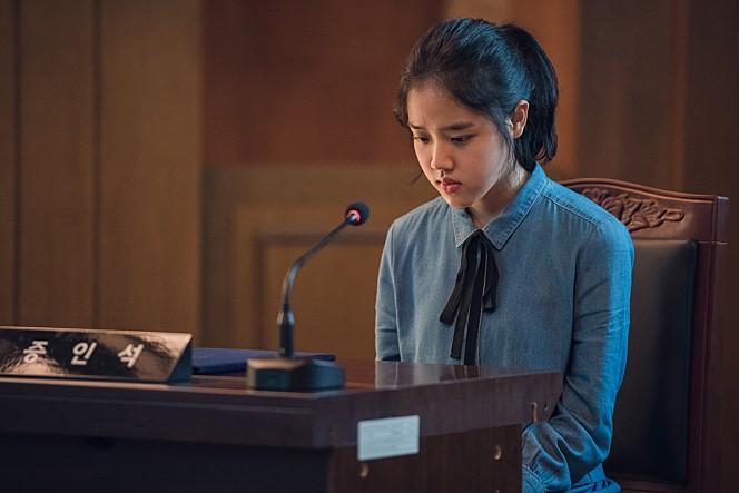 Hyang-gi Kim in Jeungin (2019)
