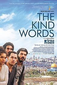 Jonathan Bar-Giora, Rotem Zissman-Cohen, Roy Assaf, Assaf Ben-Shimon, Magi Azarzar, and Tsahi Halevi in The Kind Words (2015)