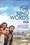 The Kind Words (2015)
