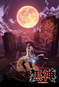 Kurokami: The Animation (2009)