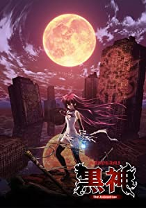 You torrent movie downloads Kurokami: The Animation [mov]