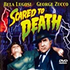 Bela Lugosi, Gladys Blake, Molly Lamont, and George Zucco in Scared to Death (1947)