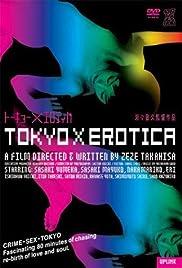 Tokyo X Erotica Poster
