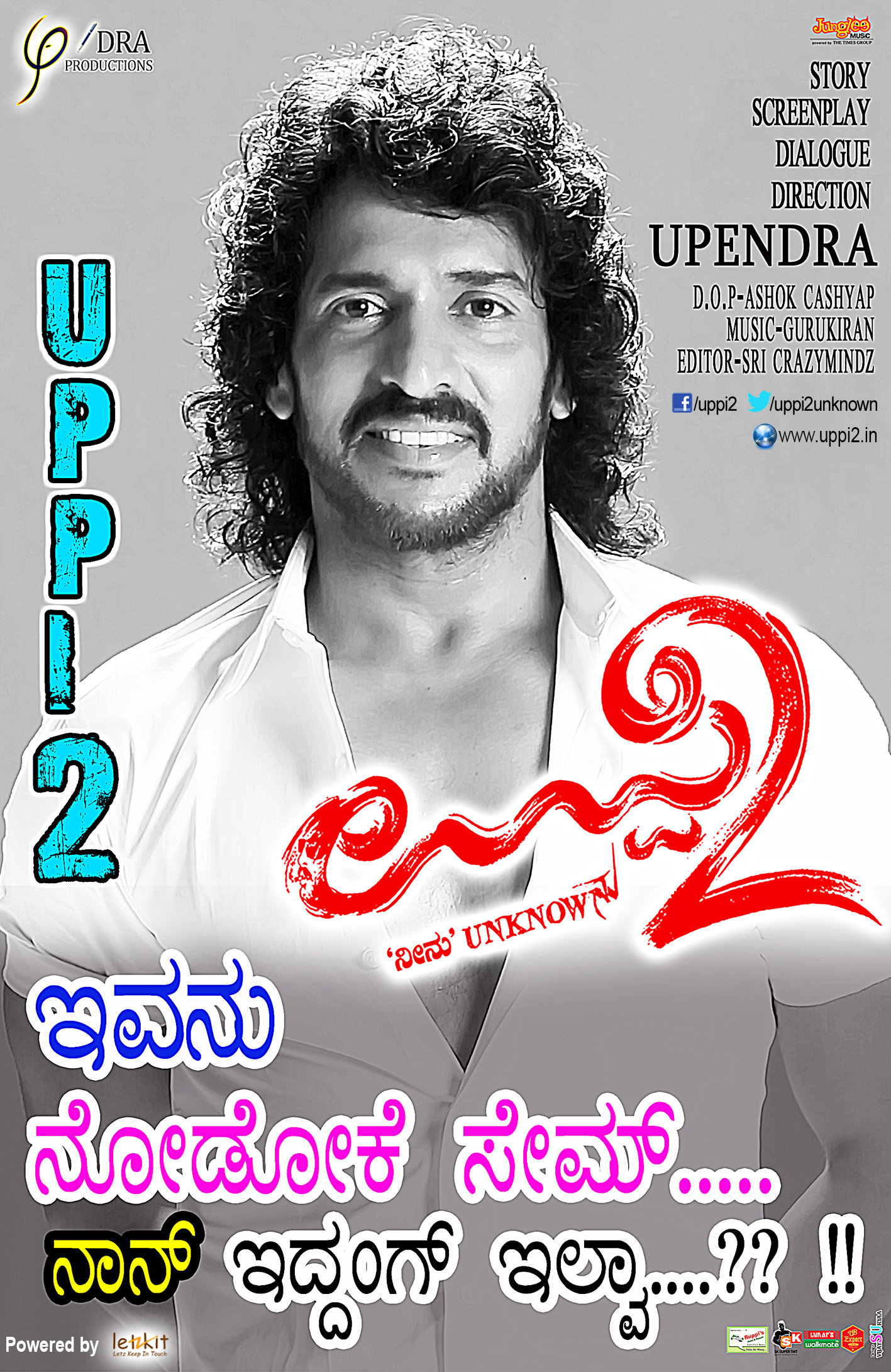 Upendra 2 Telugu Movie Free Download Utorrent 2016 - Perma-Curious :  powered by Doodlekit